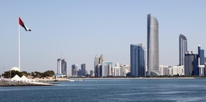 View of city skyline in UAE